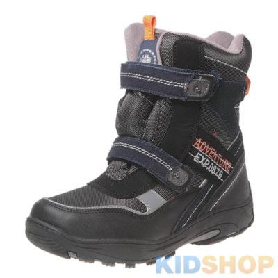 7208f5de1 Мембранная обувь для детей, термо ботинки детские в Киеве купить в ...