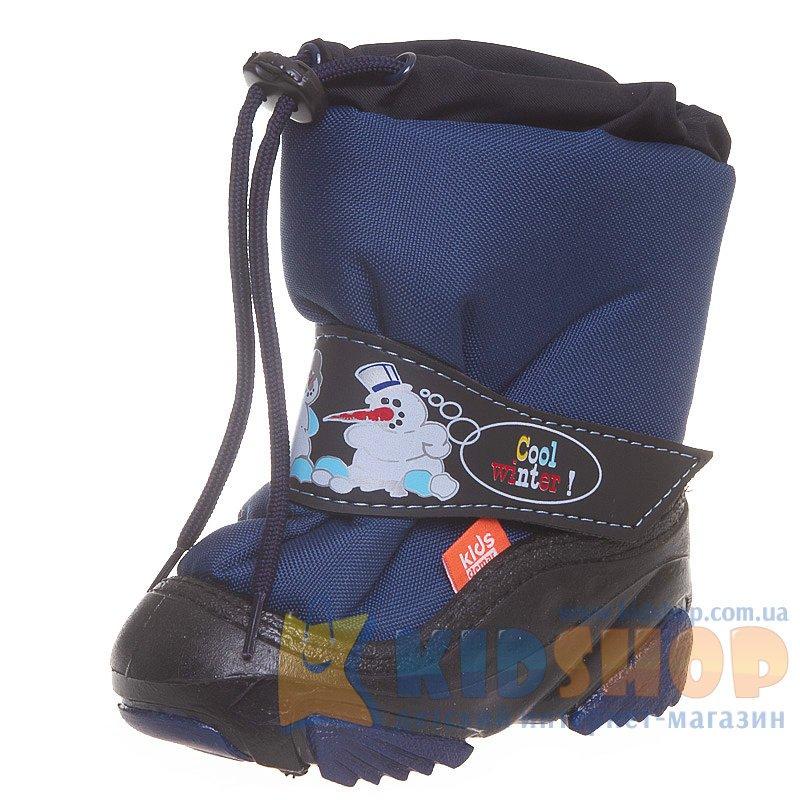 b22c88ad1 Купить Зимние сапоги Demar Snowmen 4010 C в Киеве по цене 410 грн. в ...
