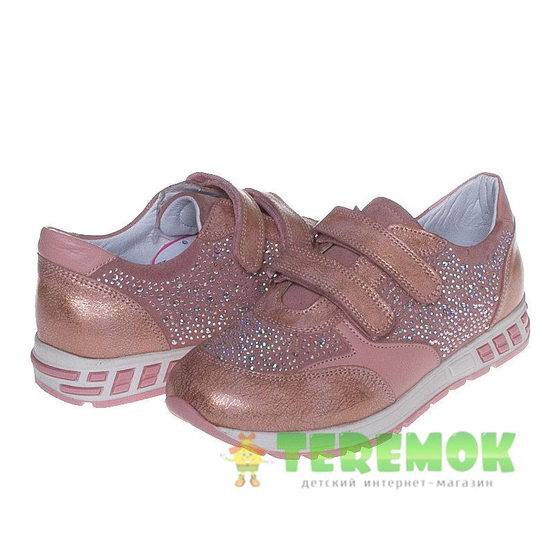 7f78209f Модные кроссовки для девочки Happy walk 2861-02 купить в интернет ...