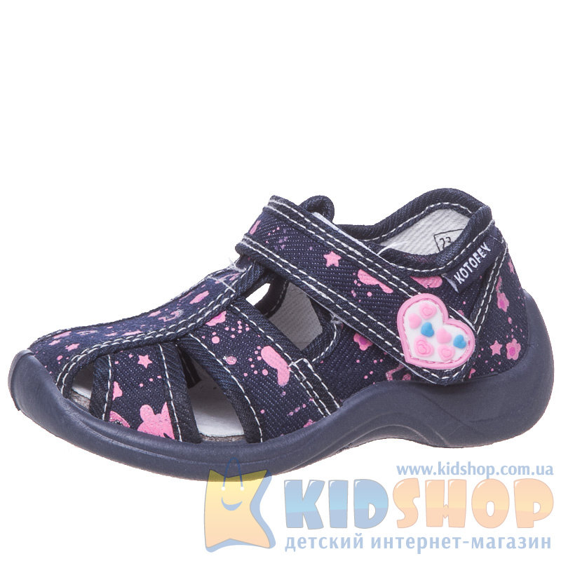 Купить Текстильная обувь Котофей 221009-75 в Киеве по цене 295 грн ... a3706595c9127