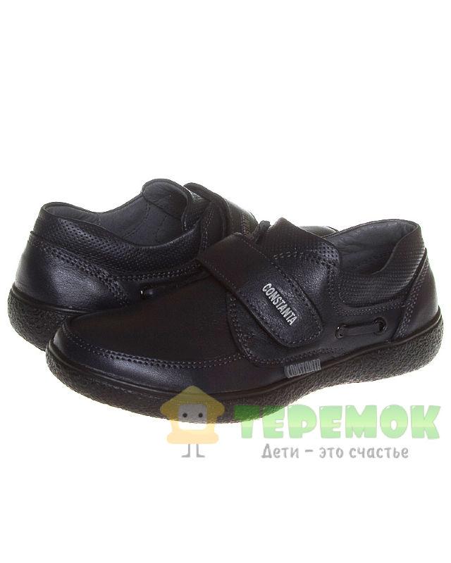 6fd638170 Кожаные туфли Constanta 1033 для мальчика купить в Киеве в интернет ...