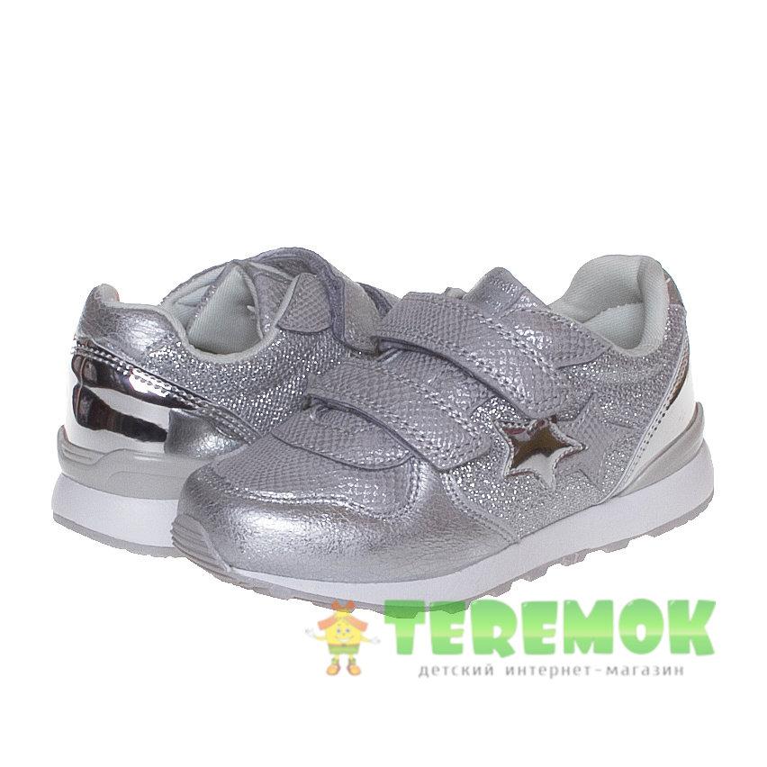 Сріблясті кросівки Амегісап club 17355 купити в Києві та Україні 54f357d3e539e