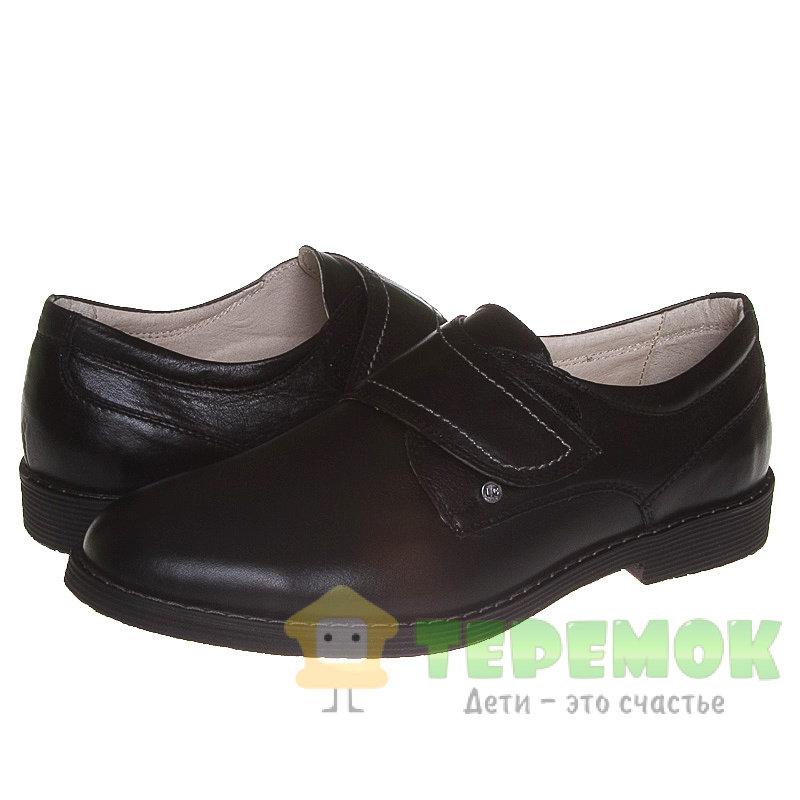 571593abb74028 Класичні шкільні туфлі Lucky choice 151-1-1 на хлопчика купити в ...