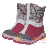 Обувь для детей Котофей в Украине  Днепр 2a0def722b9c2