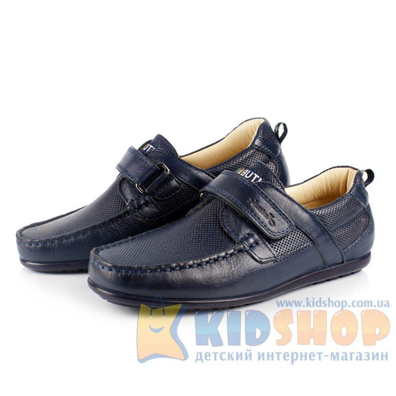875e3d0b1cea64 Купить Мокасини для хлопчика Tutubi 200-11 (р. 37-40) колір синій в ...