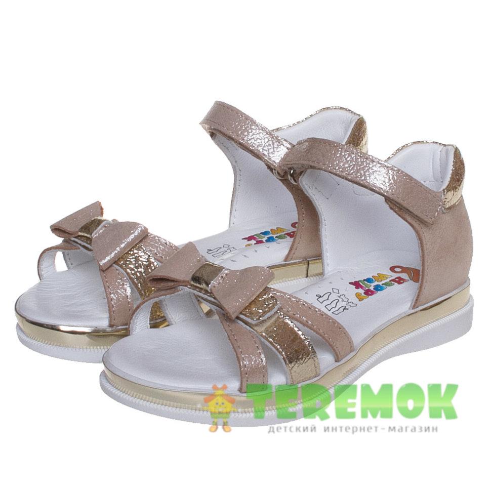 20906efa4 Красивые нарядные босоножки для девочки Happy walk 2884-03 купить в ...