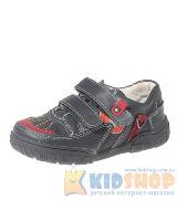 eee3f98b5b5945 B&G детская обувь купить | Киев и Украина | интернет-магазин Теремок