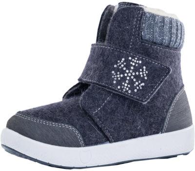 Дитяче взуття купити в Україні - Львів 237c1a51de094