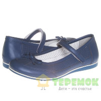 Туфли Happy Walk F-2272