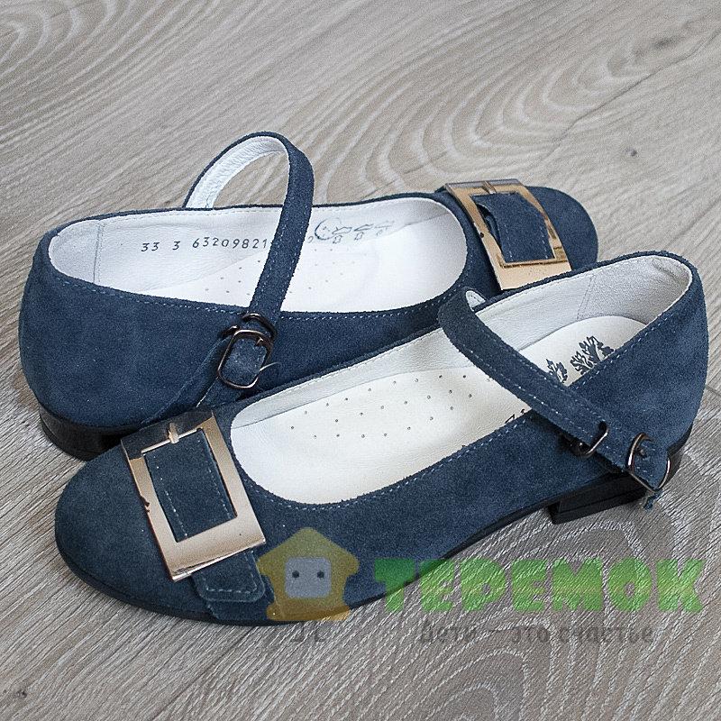 1fbb405ea Туфли Котофей 632098-21 в школу синего цвета для девочек купить в ...