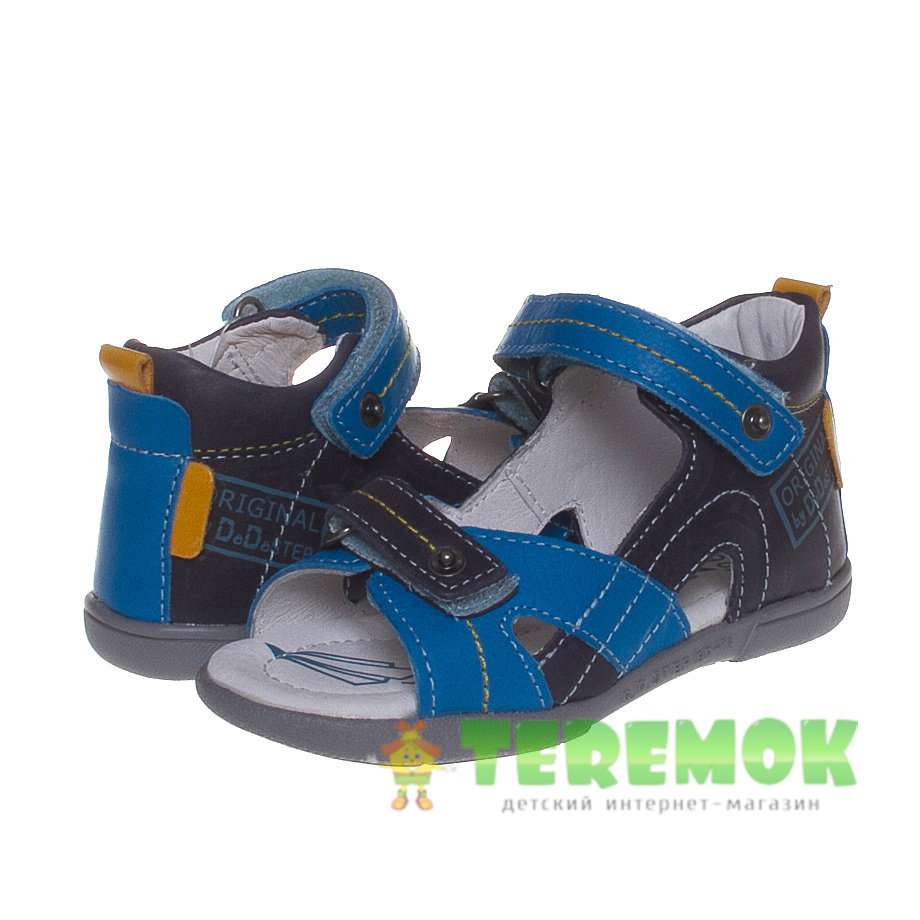 532a63779 Босоножки D.D.Step AC 048-801 AM Royal Blue
