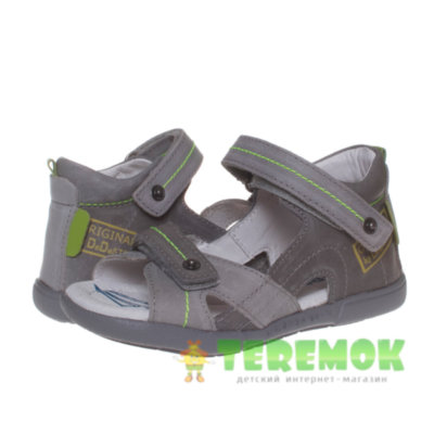 Босоножки D.D.Step AC 048-801 M Dark grey