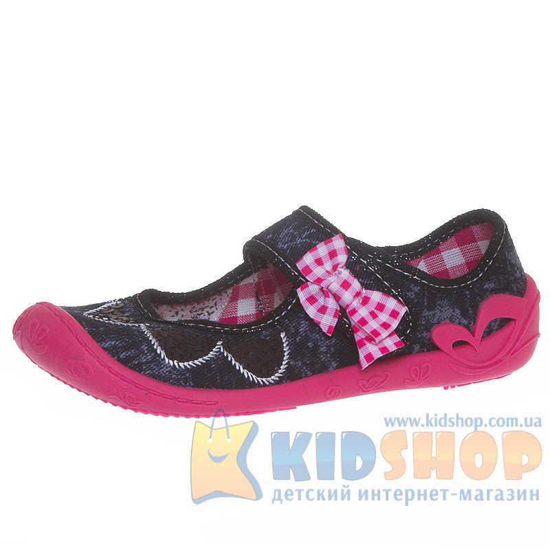 Текстильные тапочки 3 F Atena для девочек старшего возраста a8453aeb1c1c3