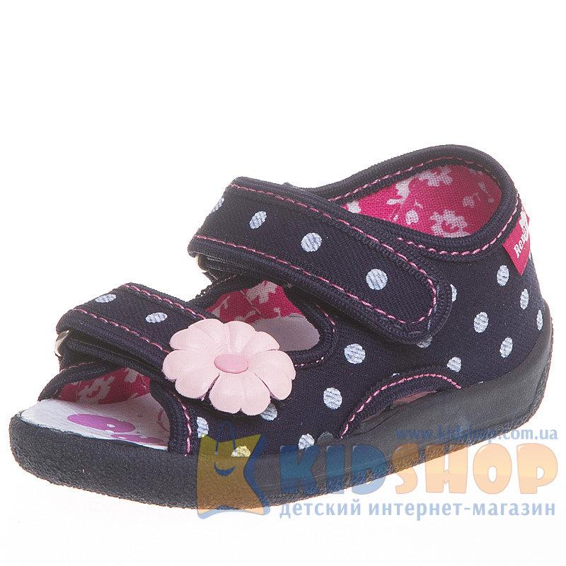 Купить Текстильные босоножки Renbut Granat Kropki 13-112 в Киеве по ... c5767ca56ee96