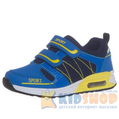 Дитячі кросівки купити в м.Київ в інтернет магазині 52ade23c04b27