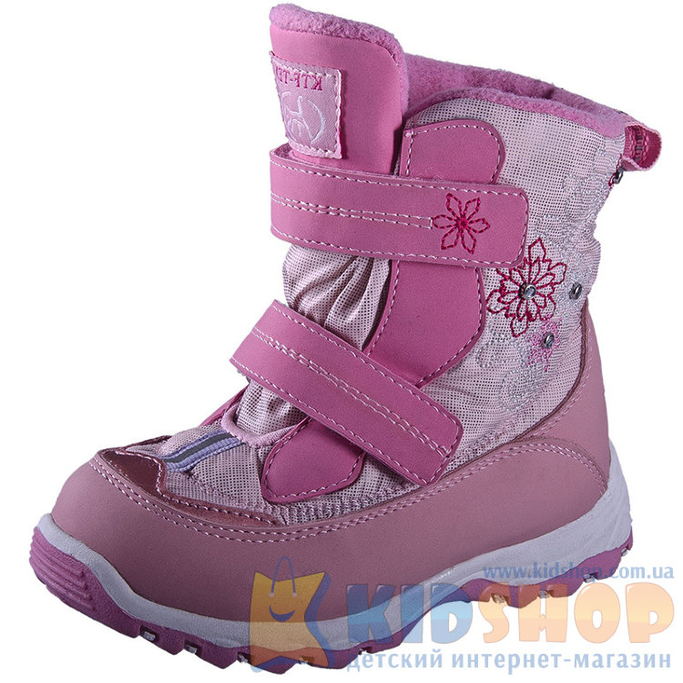 внесения платежей мембранная обувь в сад на теплую зиму отзывы институт неотложной детской