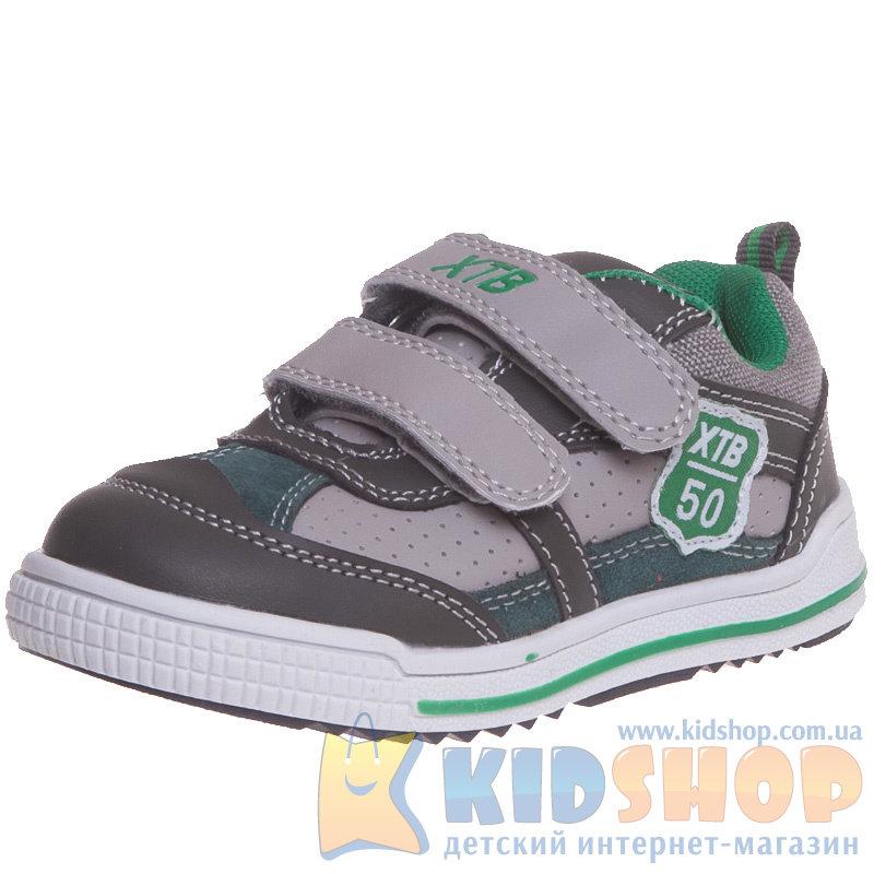 Кросівки на хлопчика XTB 88906-3 зеленого кольору купити в Києві на ... de1c462041610