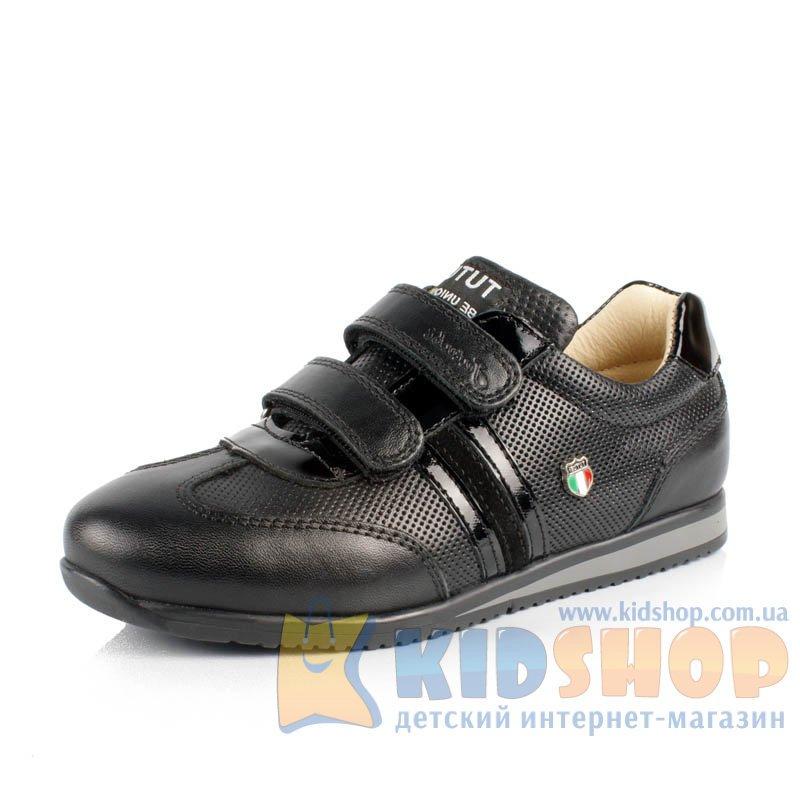 e63bf9c592b74a Спортивные туфли для мальчика Tutubi 2145-02 купить в Киеве