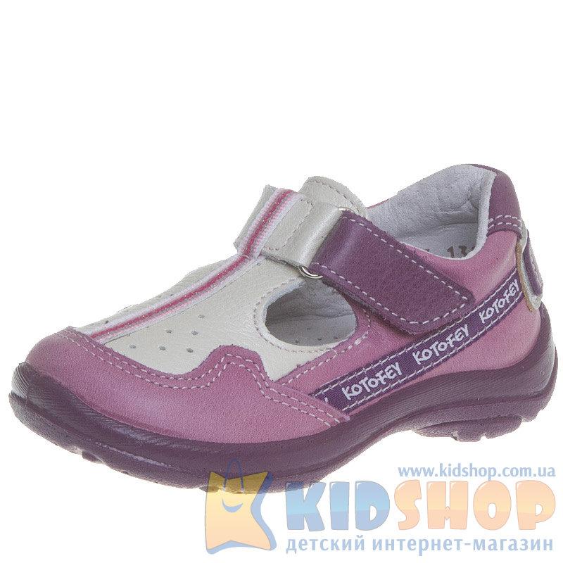 Детские туфли Котофей 132003-24 для девочек бело-розового цвета ... 553c77f0e15ae