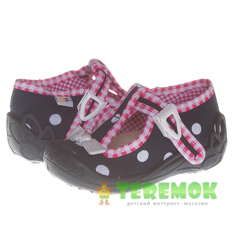 Текстильная обувь 3F Zyrafa 1F9 8 3375c9b41b5e5
