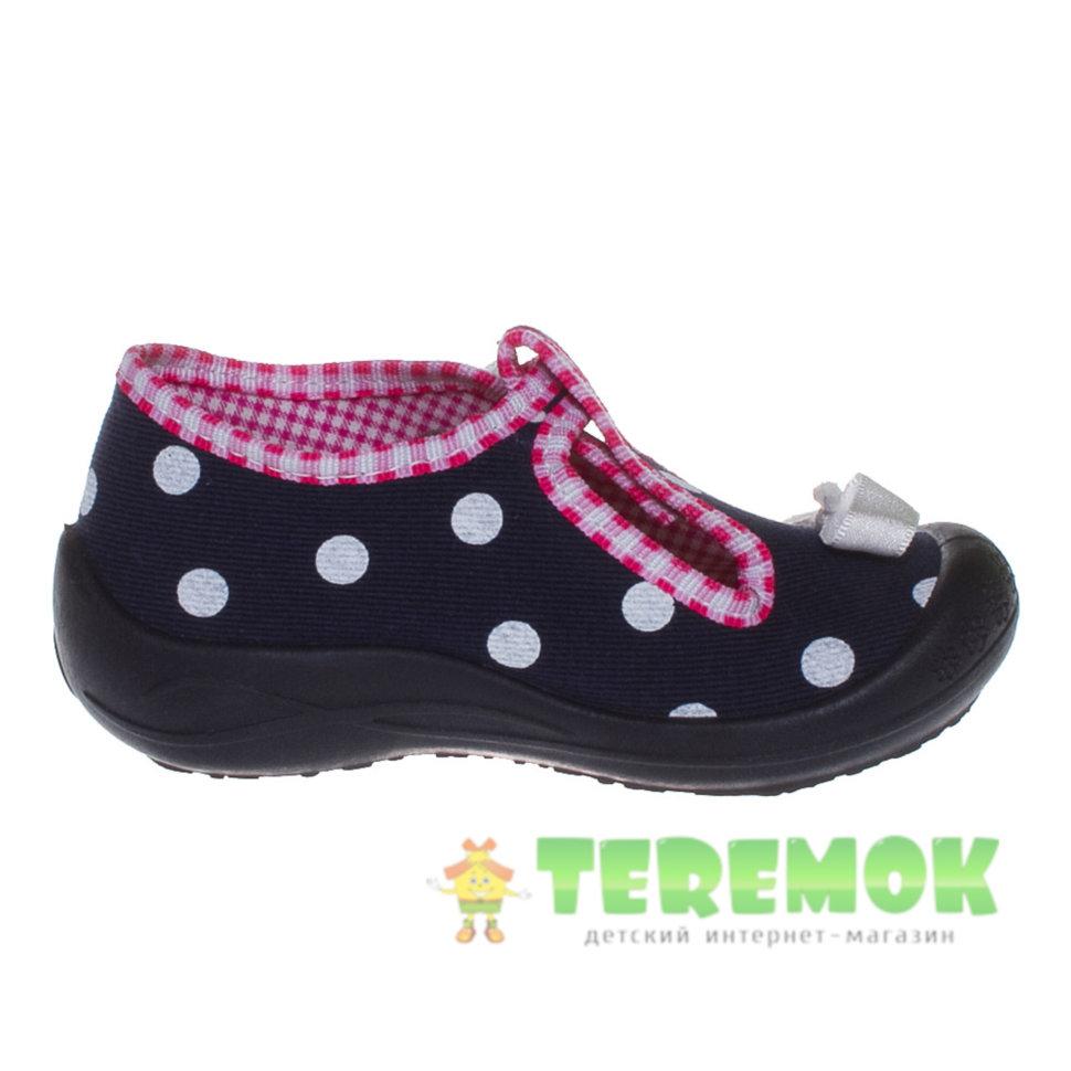 Текстильная обувь 3F Zyrafa 1F9 8 bd412b40474e3
