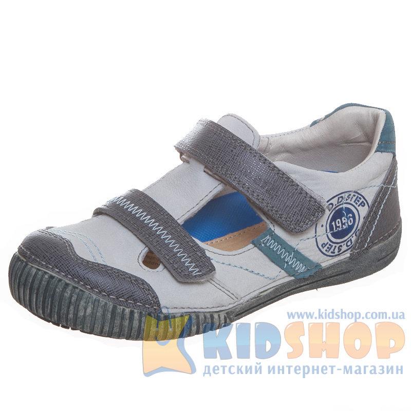 e15fa1081fc37d Открытые туфли D.D.Step 036-11 B для мальчика купить в Киеве в ...