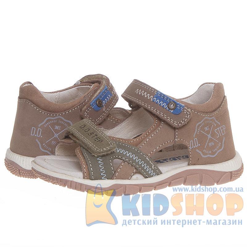 Дитячі босоніжки D.D.Step K330-11 BM темно-бежевого кольору купити в ... d26cd0c052567