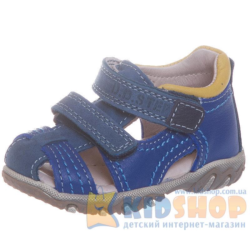 bca1394c1 Босоножки для маленьких мальчиков D.D.Step AC 625-23 синего цвета ...