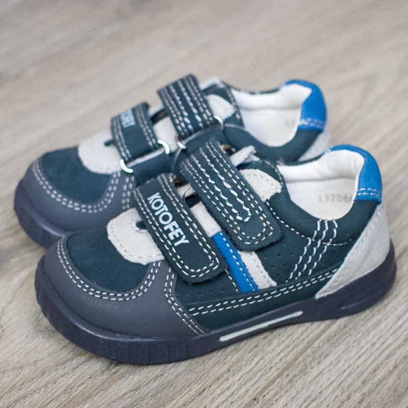 ef0dc912c61c40 Дитячі кросівки для хлопчика Котофей 132086-25 купити в Україні