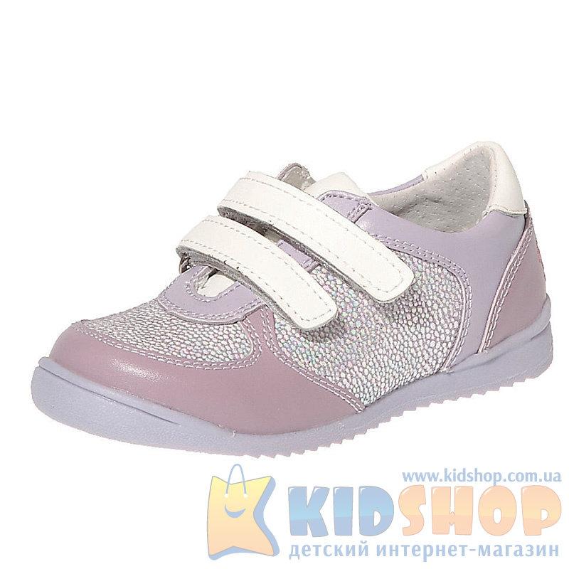 Шкіряні коричневі кросівки для дівчаток B   G 112-88W19 купити в ... 75313fea9ba14