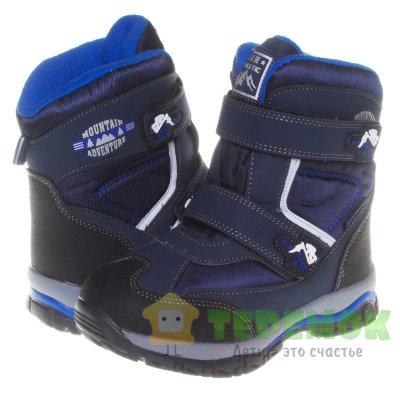 Детская обувь ТОМ М купить в розницу Украина 58ffa54a34eba