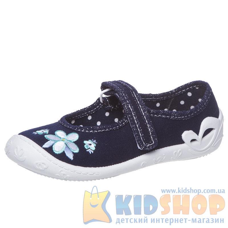 9a2174ab891940 Купить Текстильна взуття МВ 313-2 в Киеве по цене 0 грн. в интернет ...