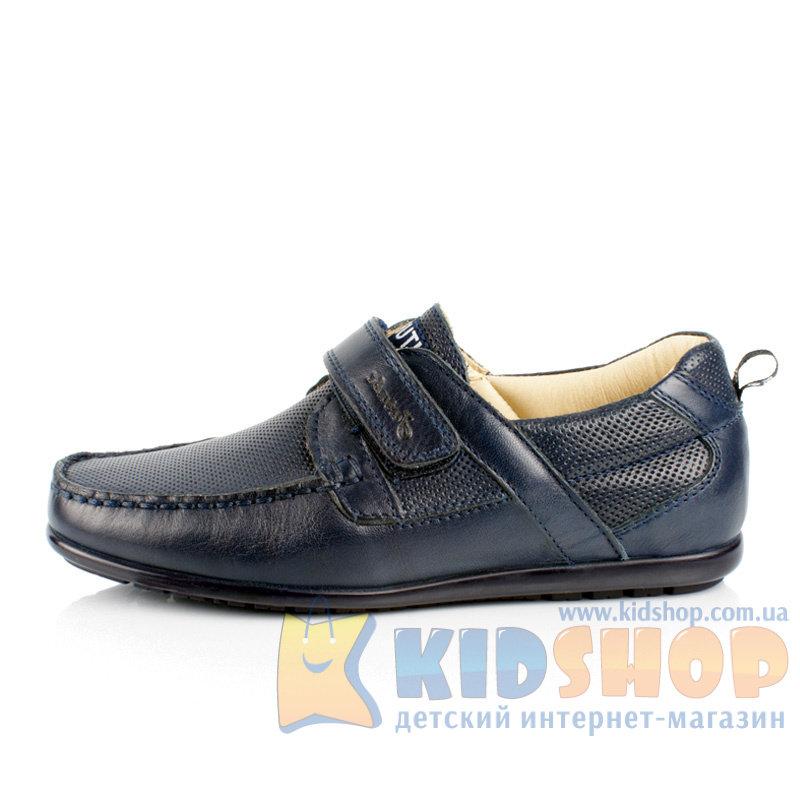 3a1a65621ae9f6 Шкільне взуття для хлопчиків Tutubi 2130-08, колір синій