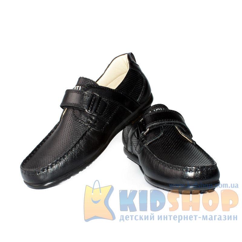 448efa7303a737 Мокасины для мальчиков подростков Tutubi 2130-05 размеры 37-40 ...