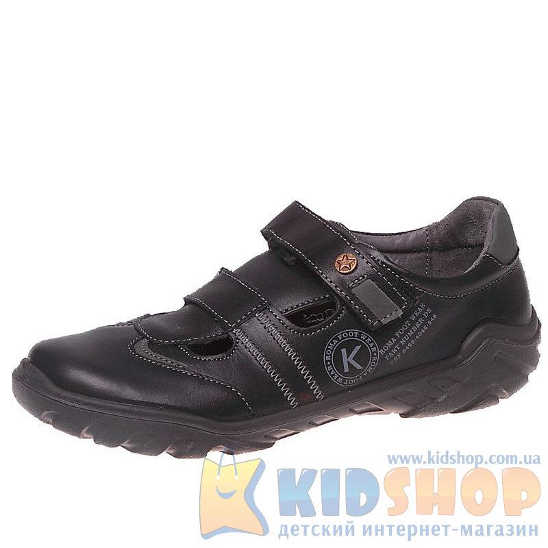 398bc68c5 Кожаные туфли для мальчиков Котофей 532025-22 школьные купить в ...