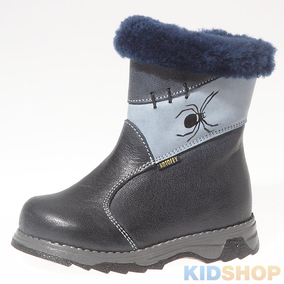 13c4f2d1b Детские зимние сапоги Котофей 13722 для мальчиков синего цвета ...