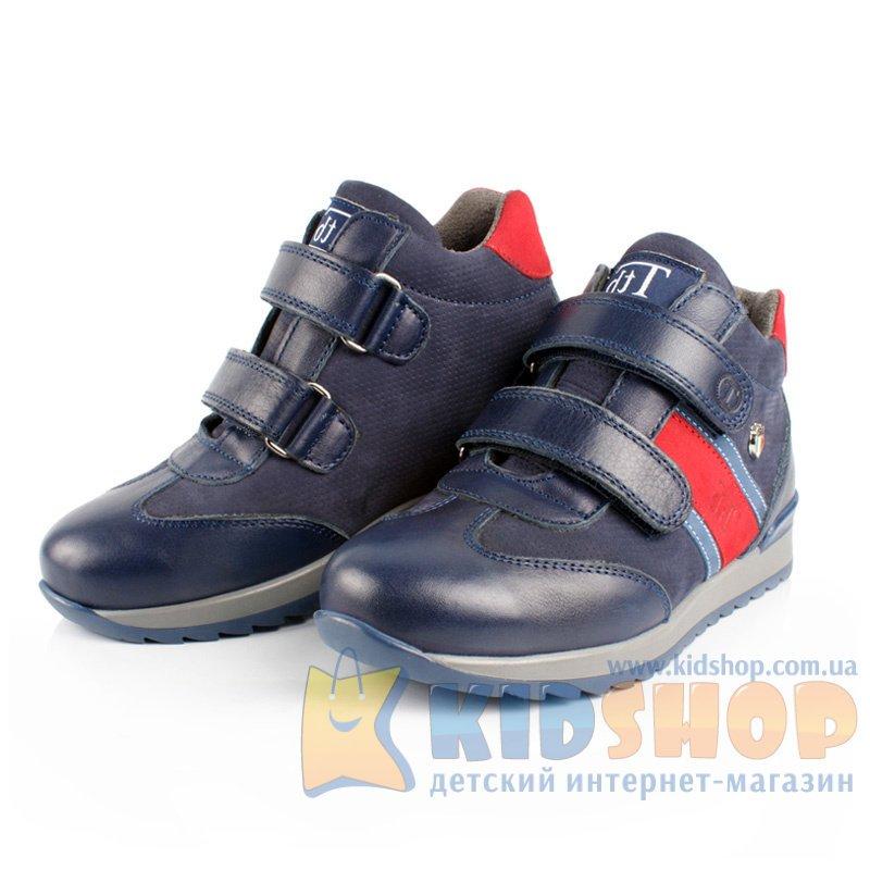 649076297 Ботинки демисезонные для мальчика Tutubi 3003-09 Турция купить в ...