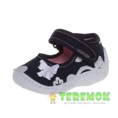 799b1952408c Польская детская обувь в Киеве и Украине купить в интернет-магазине ...