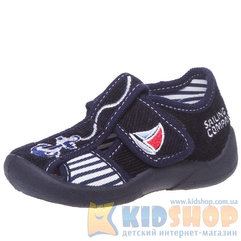 eb8dd59a570202 Детская текстильная обувь для мальчиков MB (Польша) 623-А купить в ...