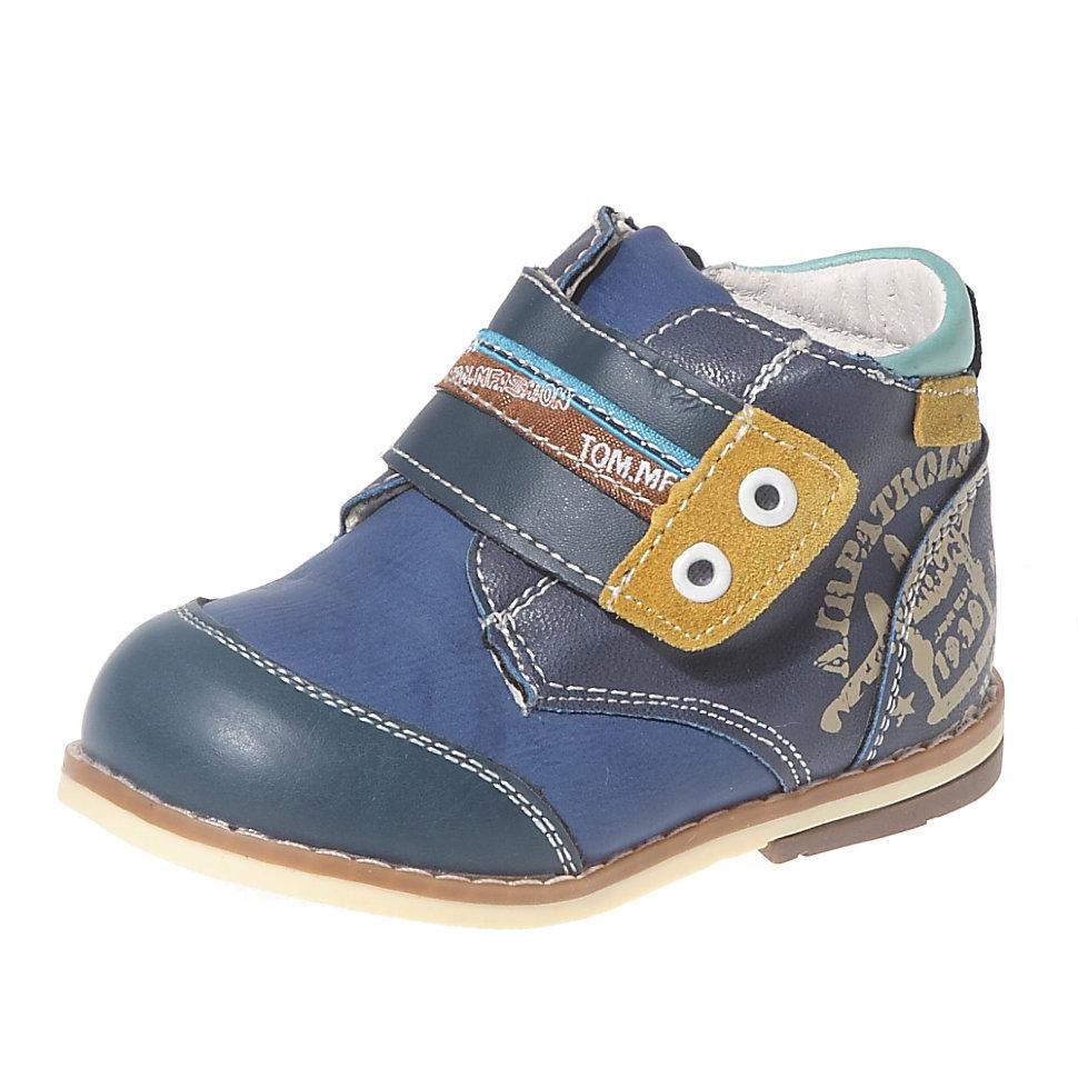 Детские демисезонные ботинки для мальчиков Tom.m 4033-В купить в ... db99aab304b6f