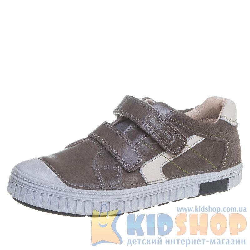 ac9073219e3acd Туфли для мальчиков D.D.Step 033-2 L серого цвета купить в Киеве в ...