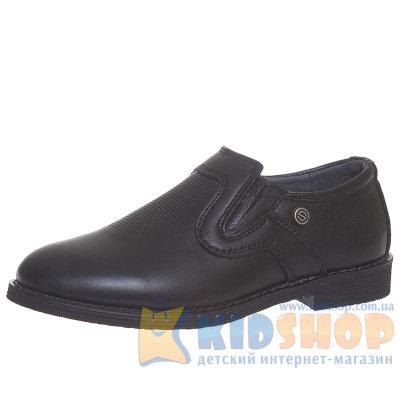 Туфлі Constanta 1015 шкільні для хлопчиків. обране порівняти 668fca4148d1e