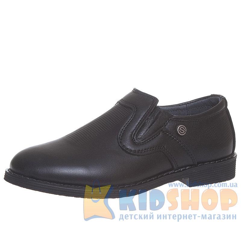 770bc353c0d4c8 Дитячі класичні шкільні туфлі для хлопчика Constanta 1015 ...