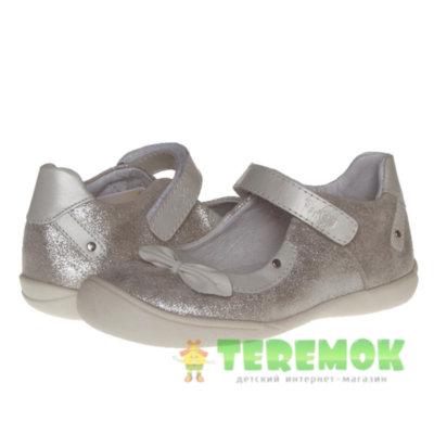 b79f4e5353407e Дитячі туфлі купити Київ та Україна | інтернет-магазин Теремок