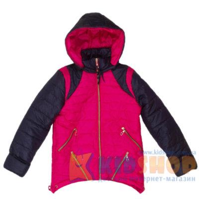 Дитячі куртки купити в м.Київ в інтернет-магазині kidshop 93601b7ecd0ff