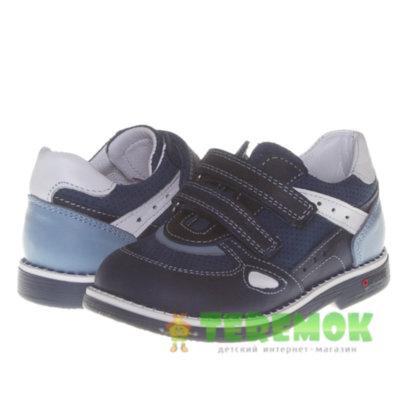 Ортопедическая обувь для детей купить в Киеве - детская ... 53ce8e4d0db
