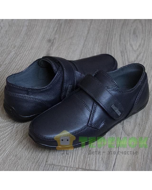 1af3c99ca99584 Шкільна взуття Constanta 1538 синього кольору купити   Київ та ...