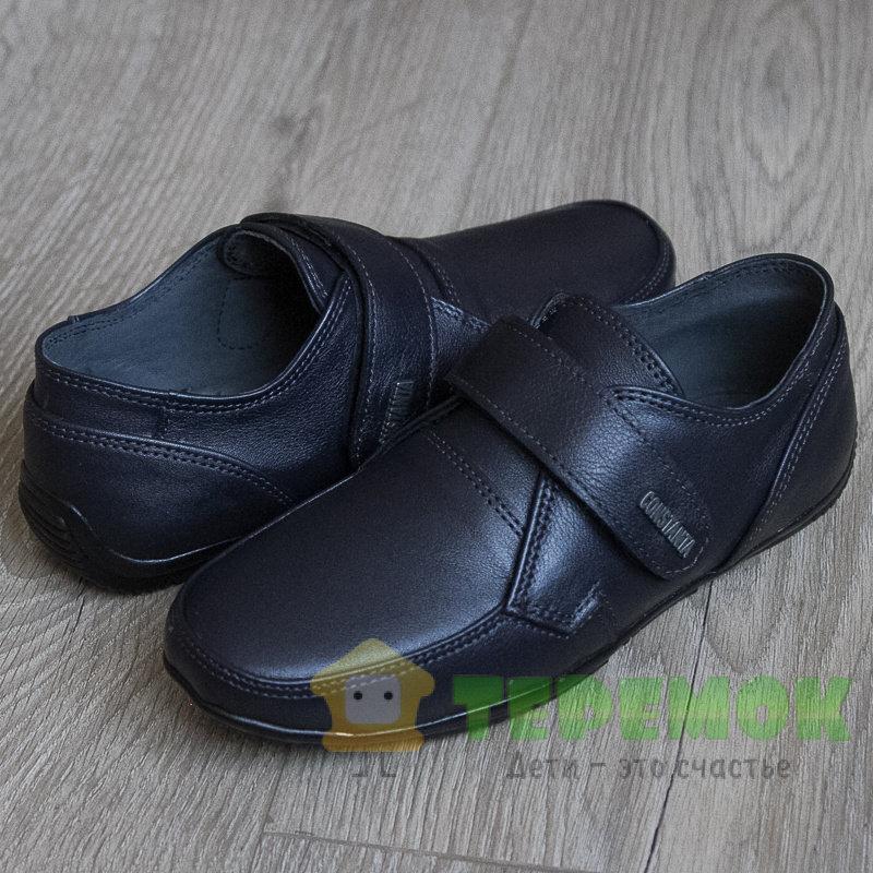 Шкільна взуття Constanta 1538 синього кольору купити  96d03618ef963