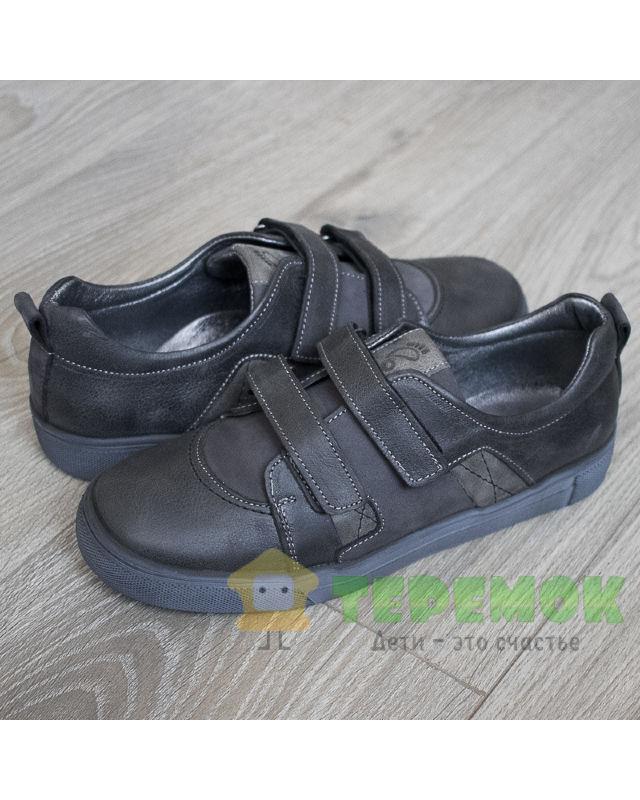 28f78d98bc1e09 Туфлі для хлопчика підлітка Happy walk 2900-01 купити в Києві та ...