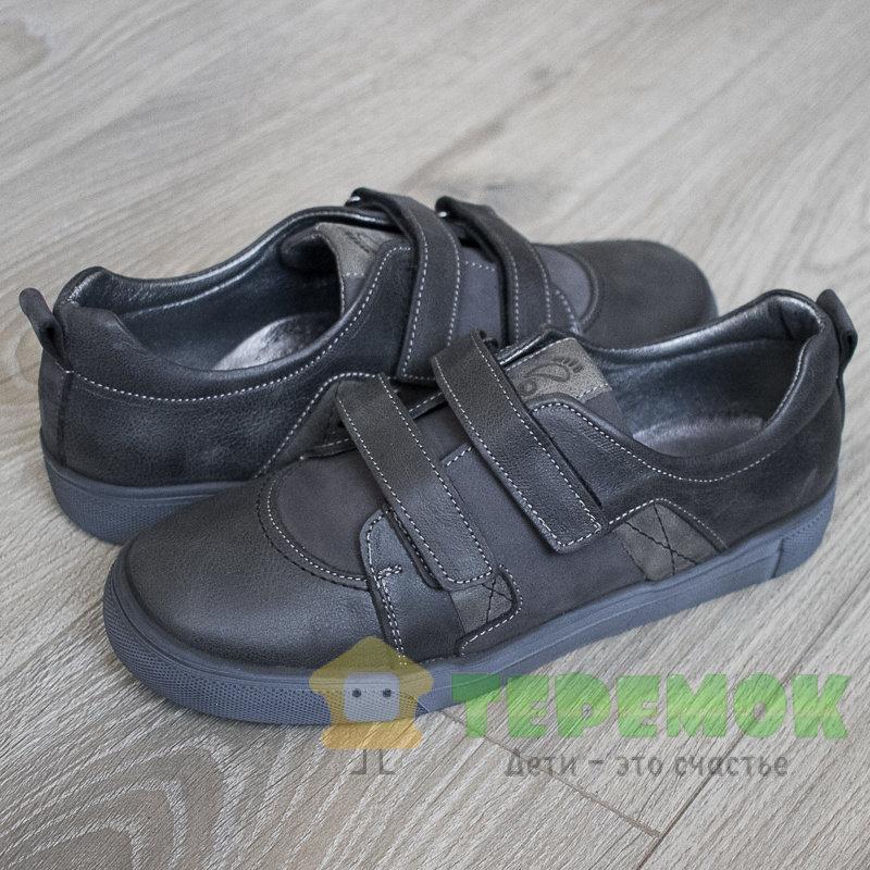 630d6f60db722a Туфли для мальчика подростка Happy walk 2900-01 купить в Киеве и ...